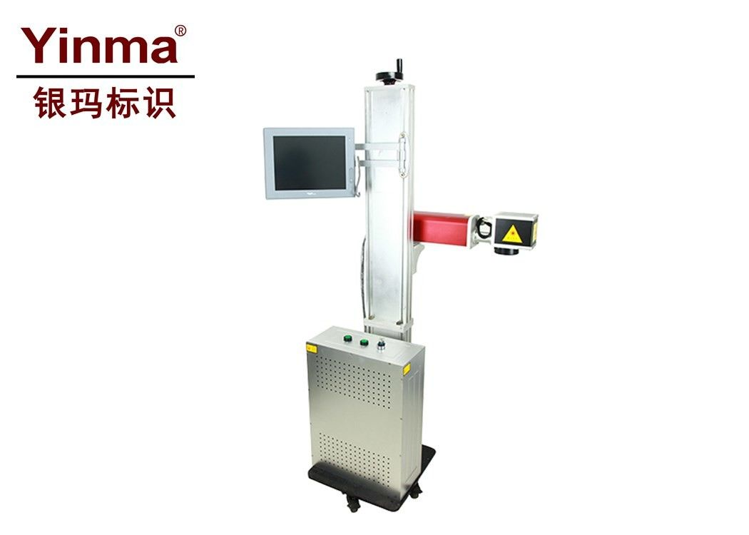 Multifunctional Green Laser Marking Machine 1W Inside Plexiglass Marking