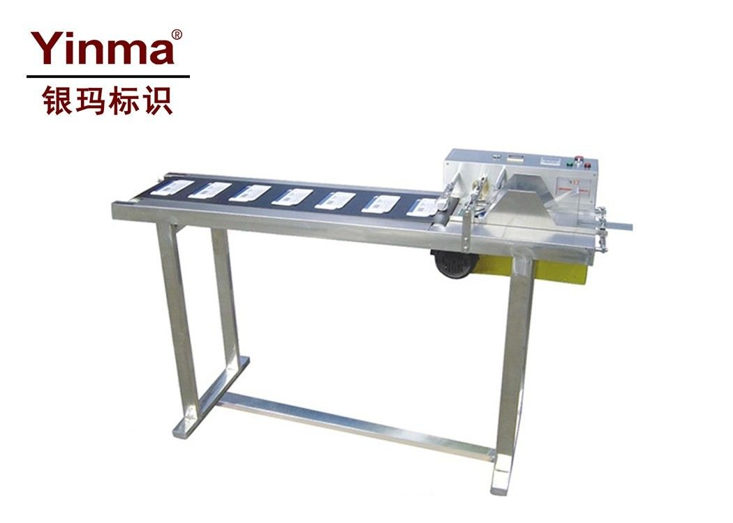 Customized Automatic Pagination Machine Stainless Steel Material For Packaging Bags