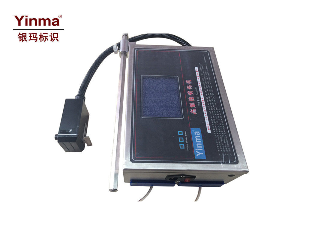 15KG QR Code Printing Machine , Industrial Inkjet Printer For Batch Coding